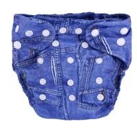 Otulacz Jeans